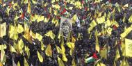 أزمة تعصف بحركة فتح... سياسيّة أم تنظيميّة؟!