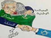 مصالحة عباس الوطنية
