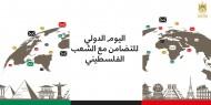 بالفيديو|| أكثر من خمسين فنانا عربيا يشاركون في حملة تضامن مع الشعب الفلسطيني