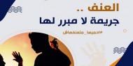 صور|| احميها متعنفهاش.. تيار الإصلاح يطلق حملة لمناهضة العنف ضد المرأة