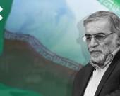 شاهد| وصول جثمان العالم النووي الإيراني محسن زادة إلى مدينة مشهد لتشييعه داخل مرقد الإمام الرضا