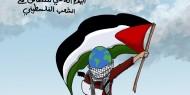 وزارة الثقافة: يوم التضامن مع الشعب الفلسطيني لحظة تاريخية كي يقف العالم أمام مسؤولياته الأخلاقية