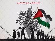 73 عاما على قرار التقسيم.. فيما دولة فلسطين لم يكتب لها الحياة