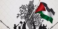 يوم التضامن مع الشعب الفلسطيني.. مناسبة للتذكير باستمرار معاناتها