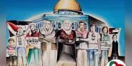 الثقافة: فنانون وإعلاميون من دول العالم يتضامنون مع الشعب الفلسطيني