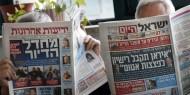 فشل نتنياهو في تشكيل الحكومة يتصدر الصحف العبرية