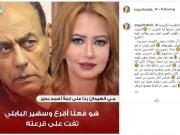 فنان مصري يقاضي إعلامية كويتية بسبب تنمرها عليه