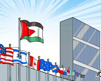 بأغلبية ساحقة..الأمم المتحدة تعتمد أربعة قرارات لصالح فلسطين