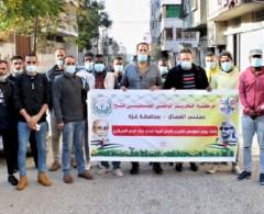 صور|| تيار الإصلاح يشارك في حملة البنك المركزي للتبرع بالدم في غزة