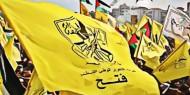 تهنئة حركة فتح ساحة غزة بحلول عيد الأضحى المبارك