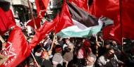 الجبهة الديمقراطية تنظم وقفة بمناسبة اليوم العالمي للعمال