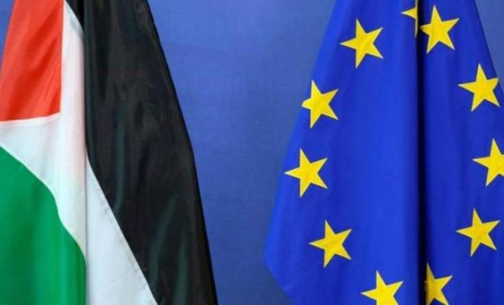الاتحاد الأوروبي: استئناف الدعم المالي للسلطة الفلسطينية قبل نهاية العام