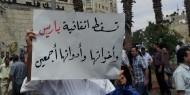 فلسطين تطلب عقد مؤتمر دولي لتعديل بروتوكل باريس