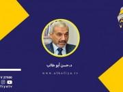 الانتخابات الفلسطينية... طموحات وعقبات