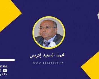 ما بعد تأجيل الانتخابات الفلسطينية