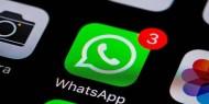 """""""واتساب"""" يطلق خاصية جديدة لإخفاء الرسائل بعد 7 أيام"""