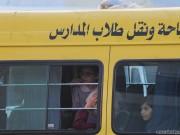 معاناة أصحاب الحافلات في غزة ما بين قرارات الحكومة وجائحة كورونا