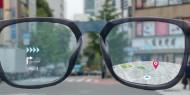 أبل تسجل براءة اختراع لتصميم نظارتها الذكية Apple Glass