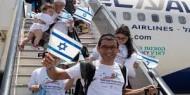 وصول 330 مهاجرا يهوديا من إثيوبيا إلى إسرائيل