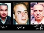 في ذكرى صلاح خلف ورفيقيه