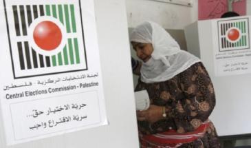 تحركات فلسطينية لإنجاح المصالحة وإجراء الانتخابات العامة