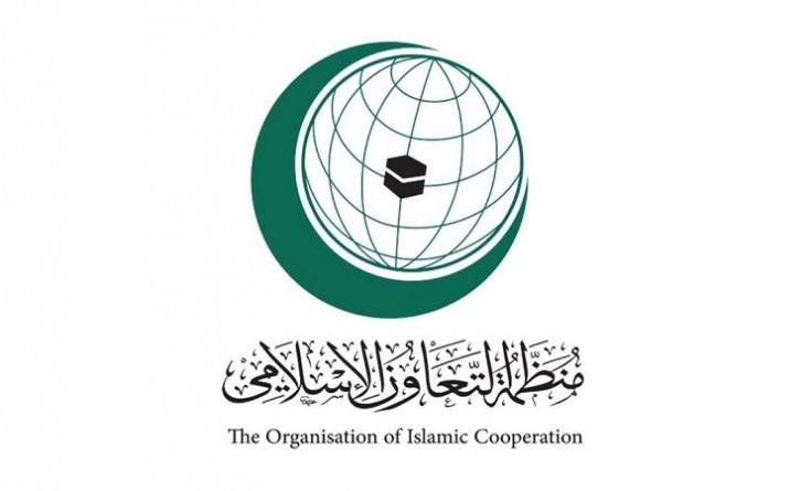 """""""التعاون الإسلامي"""" تستنكر اعتداءات الاحتلال على المسجد الأقصى"""