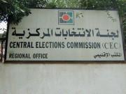 الانتخابات وفرص إنجازها في المواعيد المقررة.. في ظل التراشقات الإعلامية