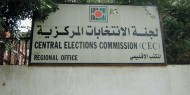 قرار تأجيل الانتخابات الفلسطينية والتداعيات المستقبلية