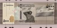 صعود الليرة السورية بعد قرار البنك المركزي رفع سعر الصرف