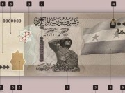 سوريا تصدر أكبر ورقة نقدية في تاريخها
