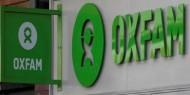 أوكسفام: أغنياء العالم العشرة حققوا أرباح قيمتها 540 مليار دولار خلال جائحة كورونا