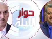 خاص بالفيديو   مطالبات للـسلطة الفلسطينية باتخاذ خطوات جدية لإنصاف موظفي غزة