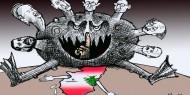 كورونا في لبنان؟؟؟
