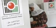 أكثر من 15 عاما على آخر انتخابات فلسطينية عامة