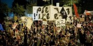 للأسبوع ال 32 على التوالي استمرار الاحتجاجات ضد نتنياهو