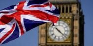 بريطانيا: التضخم يرتفع إلى 0.7% خلال مارس