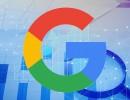 Google تقدم أحدث 3 ميزات للخصوصية