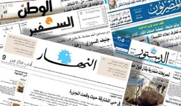 عناوين الصحف العربية فيما يتعلق بالشأن الفلسطيني