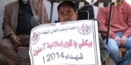 خاص بالفيديو والصور|| أهالي الشهداء.. 7 سنوات عجاف من المراوغة والتسويف في صرف مستحقاتهم