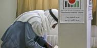 استياء من تلاعب بأماكن اقتراع الناخبين