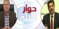 خاص بالفيديو|| الانتخابات الفلسطينية.. بدأ العد التنازلي للخروج من الأزمة وإنهاء الانقسام