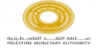 سلطة النقد ترصد  التطورات في النظام المالي من خلال تقريرها السنوي