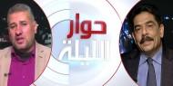 خاص بالفيديو|| إطلاق الحريات يتطلب رفع الحظر عن وسائل الإعلام وإطلاق سراح المعتقلين