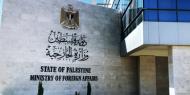 الخارجية تطالب بتفعيل نظام الحماية الدولية للشعب الفلسطيني