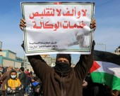 رفض فلسطيني لقرار أونروا بتوحيد السلة الغذائية