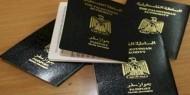 حملة الجوازات المصفرة.. معاناة متواصلة ومصير مجهول