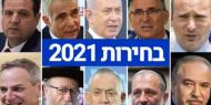 استطلاع : الليكود سيحصل على 28 مقعدا والقائمة المشتركة في تراجع