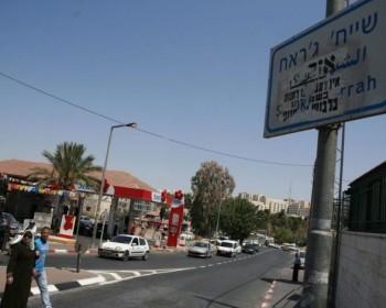 الشيخ جراح : أهل حي كامل مهددون بالإخلاء من قبل الجمعيات الاستيطانية