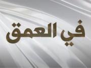 الجنيه الفلسطيني.. صراع التاريخ والمستقبل