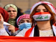 العراق يسجل 11 وفاة و4068 إصابة جديدة بكورونا